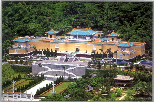 National Place Museum in Taepei City