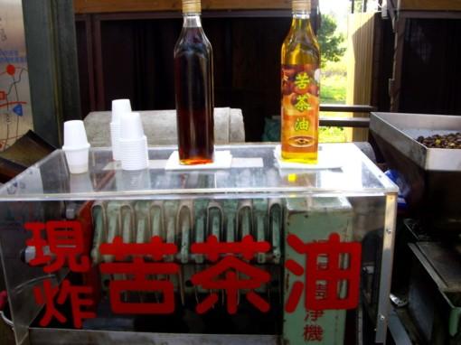 minyakyang sudah dikemas dalam botol