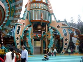 gedung permainan dibangun unik-unik